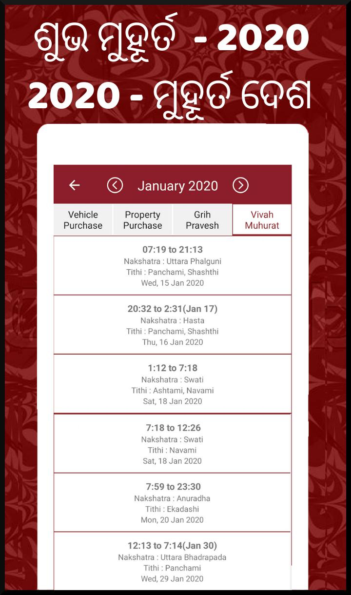 Odia Calendar 2020 For Android - Apk Download