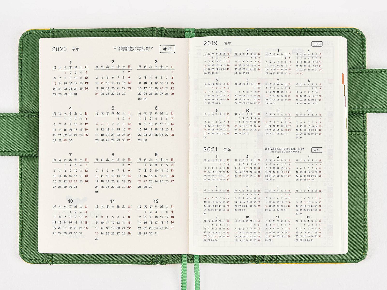 Original / Yearly Calendar / Yearly Index - Book Buying