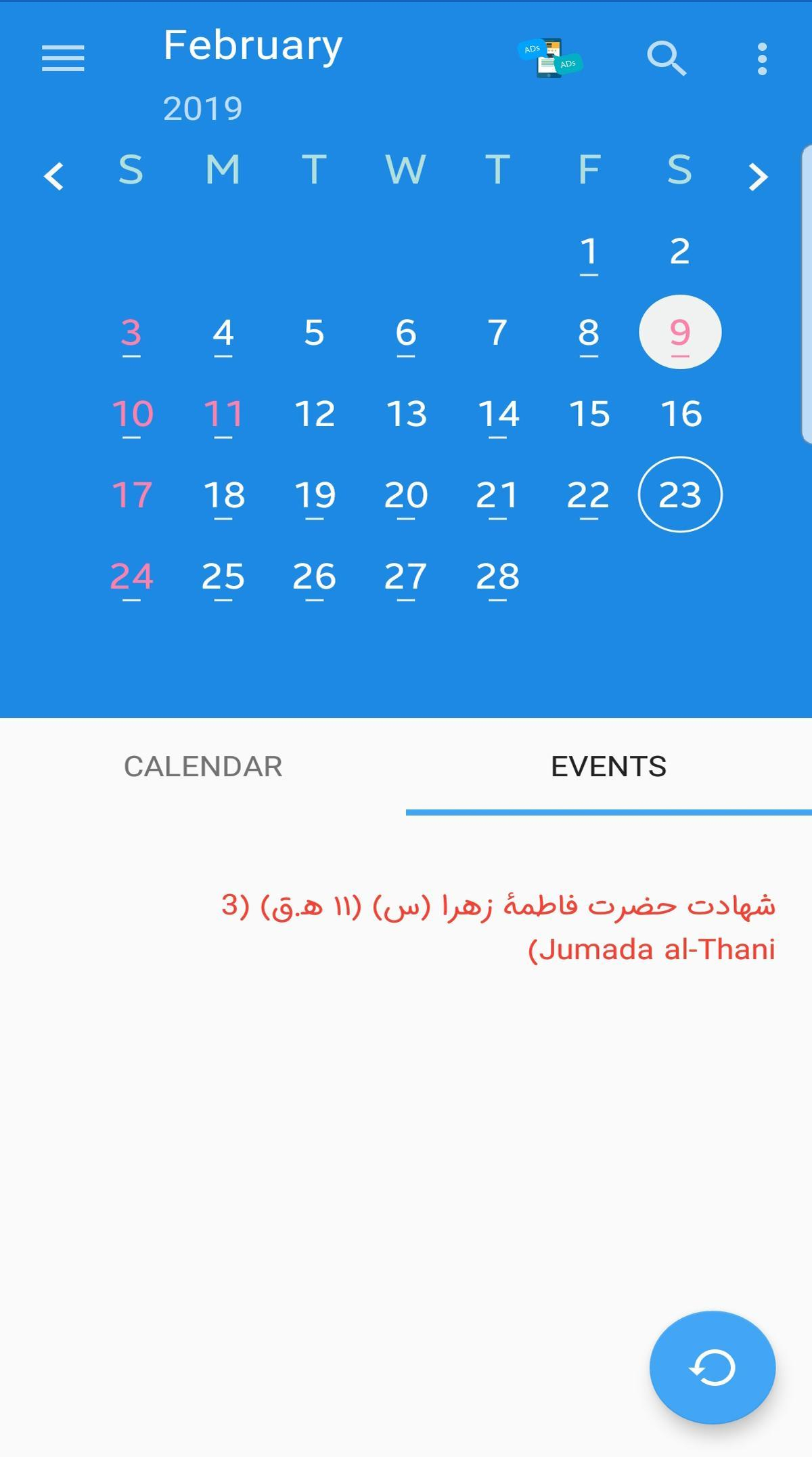 Persian Calendar 98 For Android - Apk Download