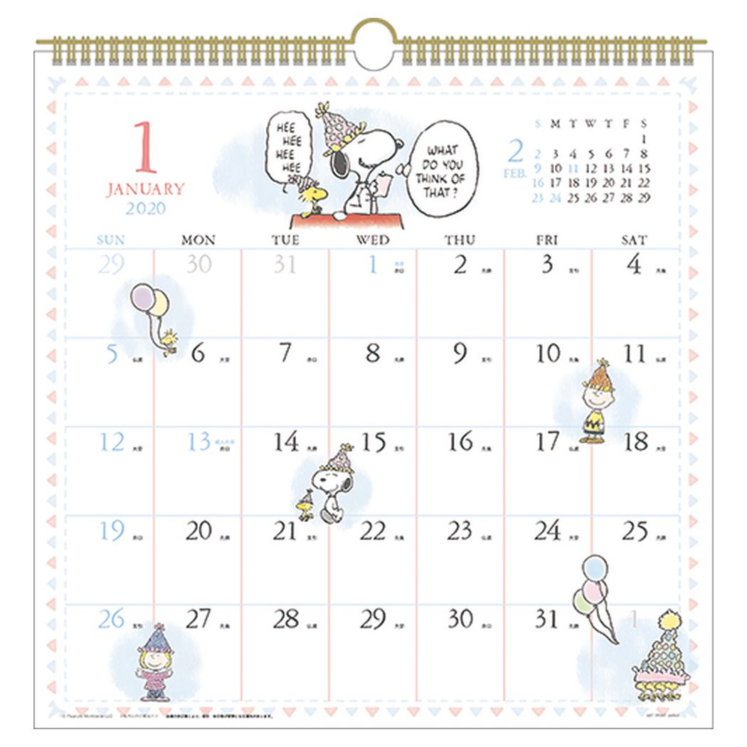 Picture In Watercolors Peanuts Snoopy Calendar 2020 Wall Hangings Schedule  Peanut Apj 295*295Mm Character Note Shin Pull 2020 Calendar Law Sum 2