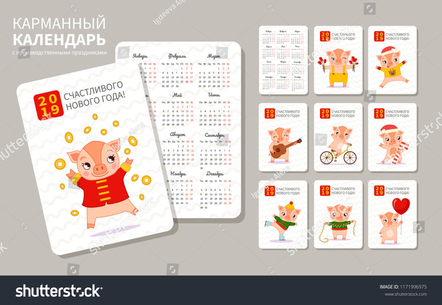Pocket Calendar With Production Holidays. 2019 Happy New