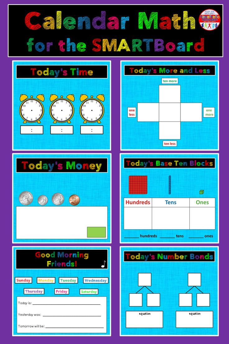 Smartboard Lesson - Calendar Math | Best Of Back To School