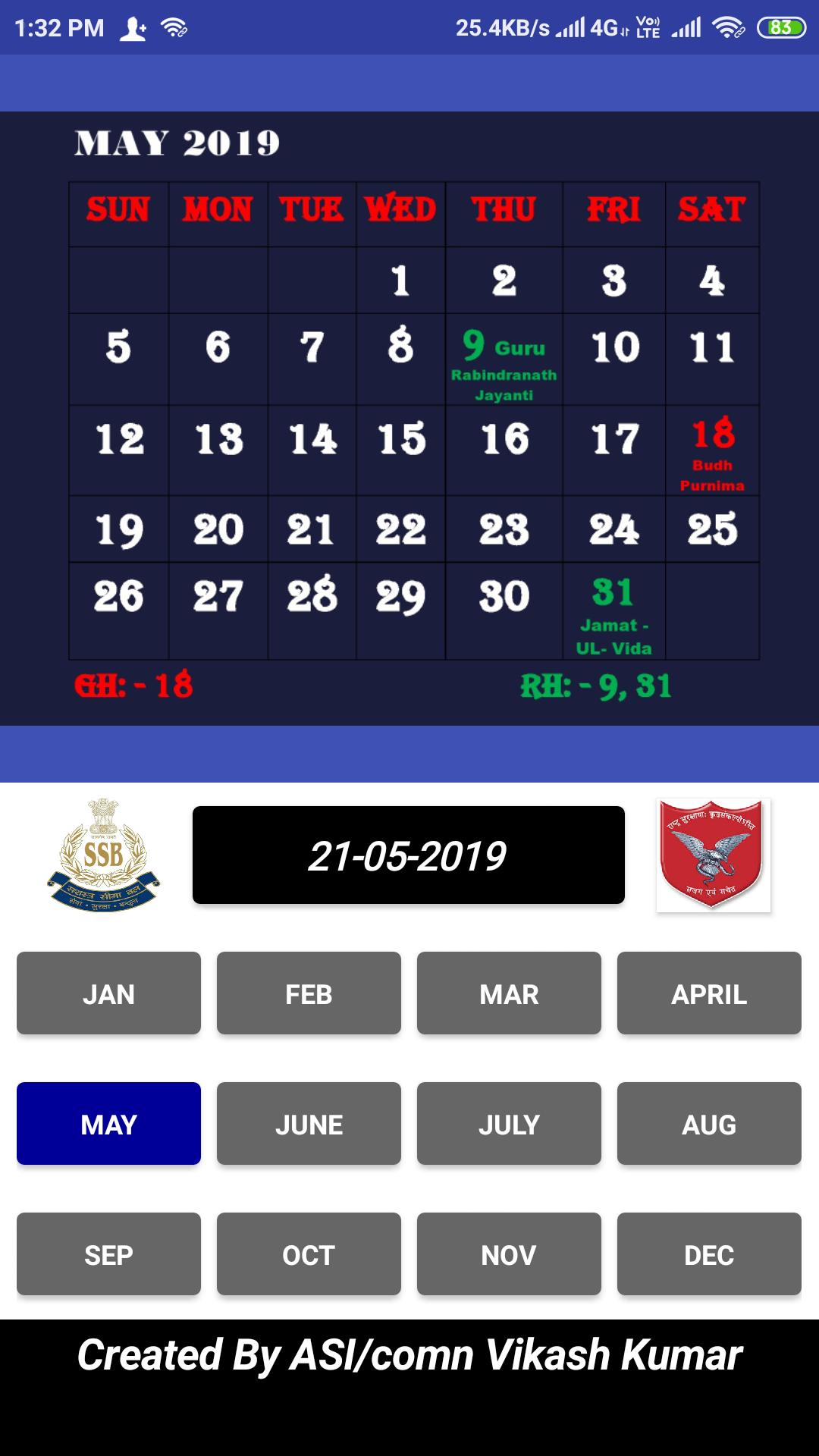 Ssb Calendar For Android - Apk Download