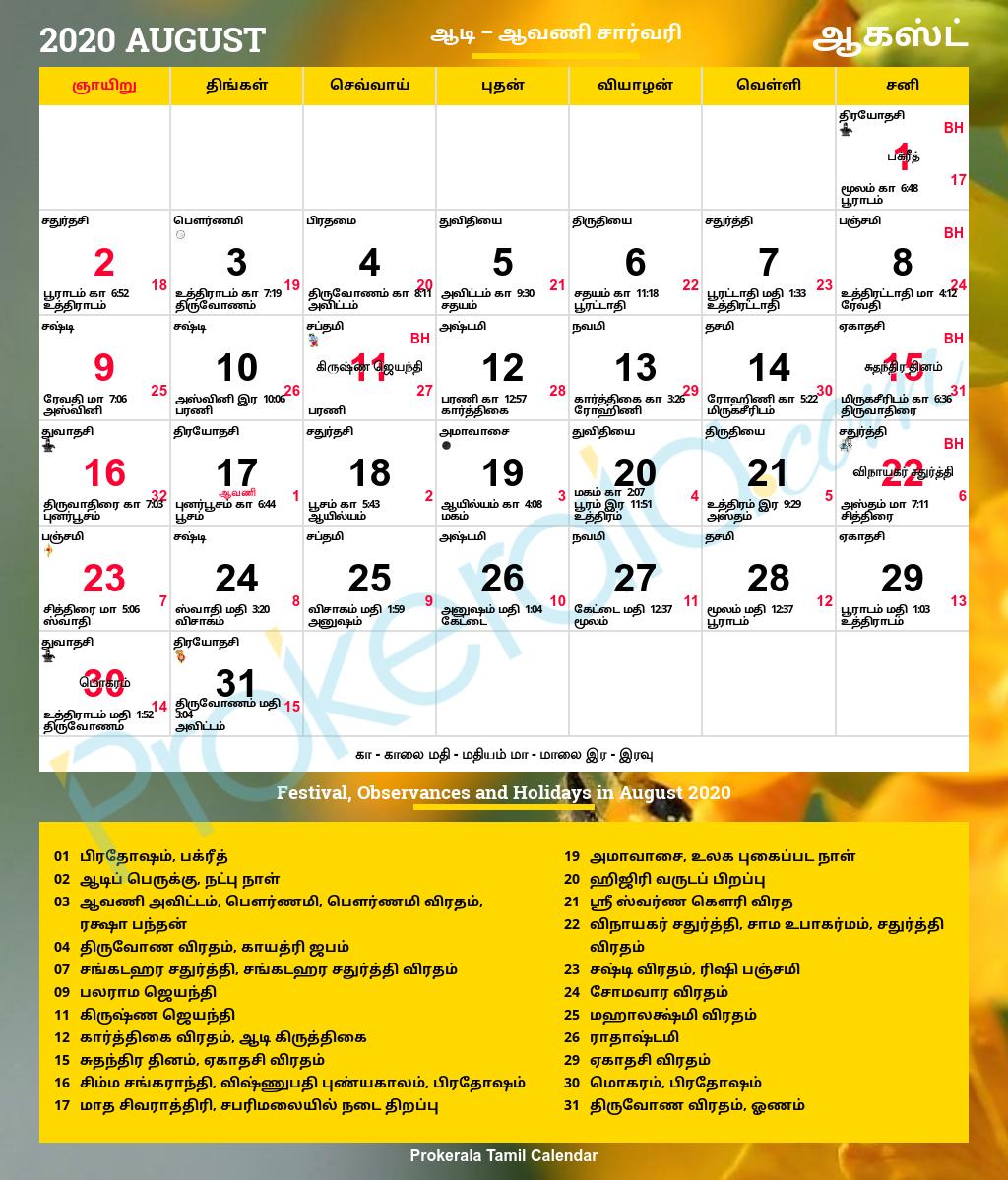 Tamil Calendar 2020, August