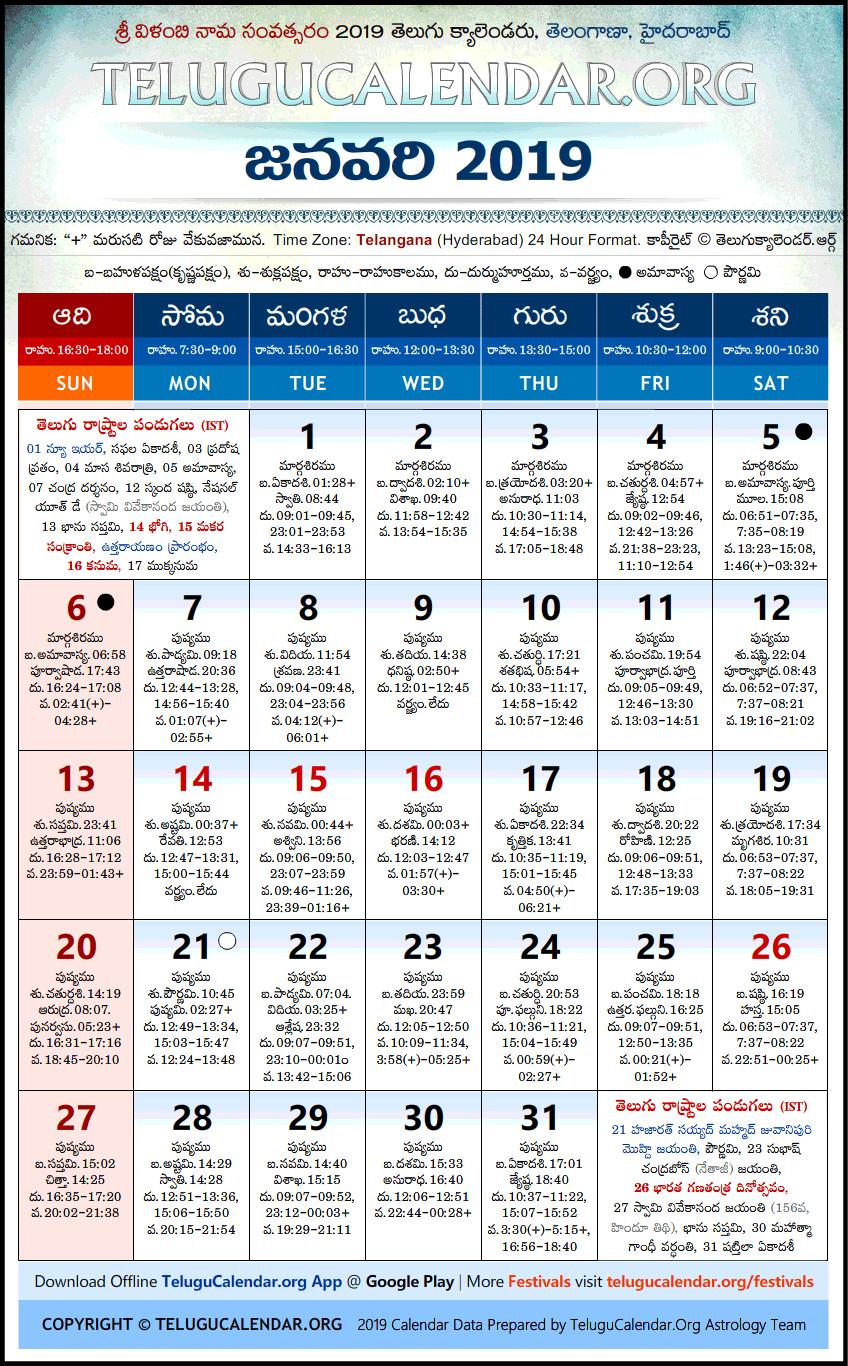 Telangana | Telugu Calendars 2019 January Festivals Pdf