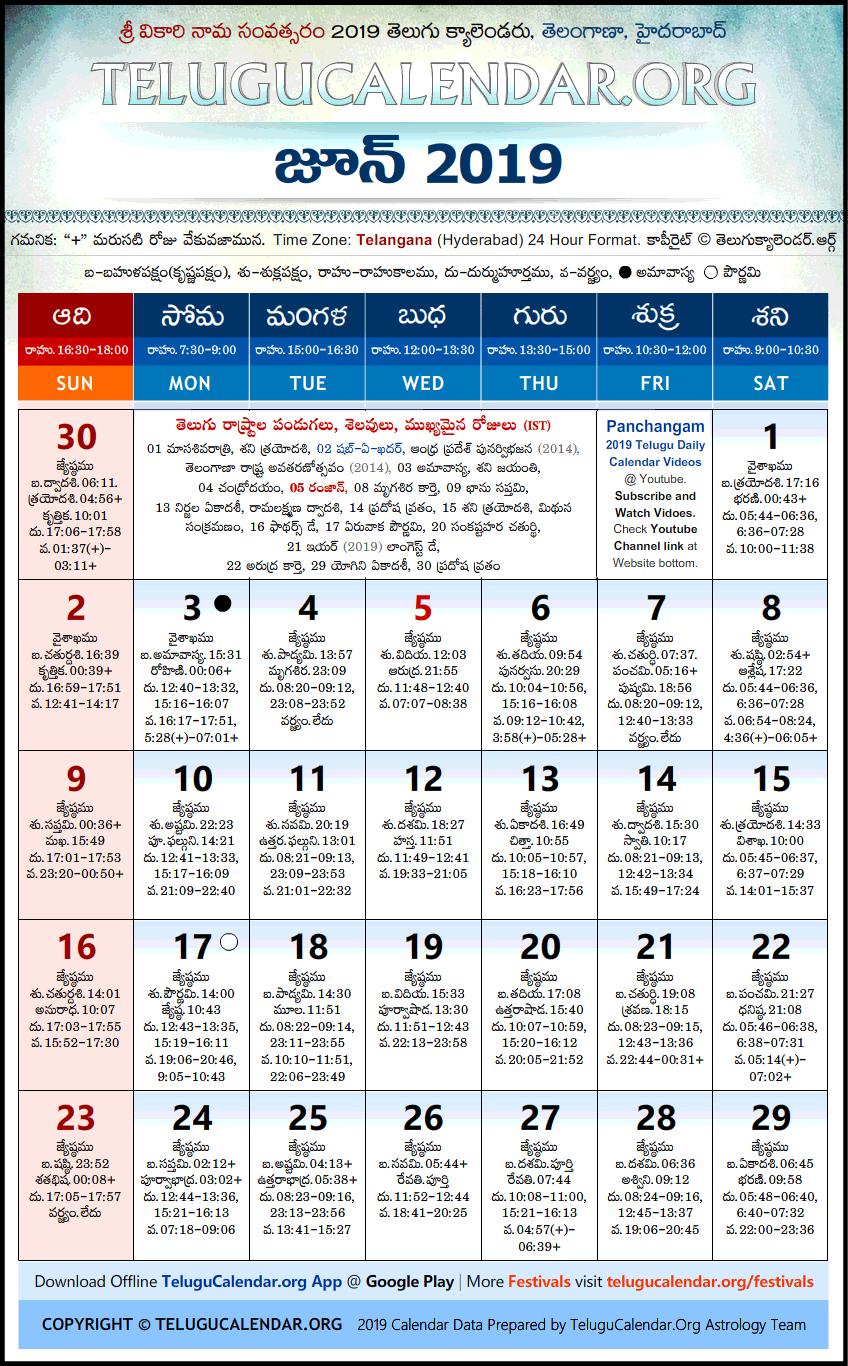 Telangana | Telugu Calendars 2019 June Festivals Pdf