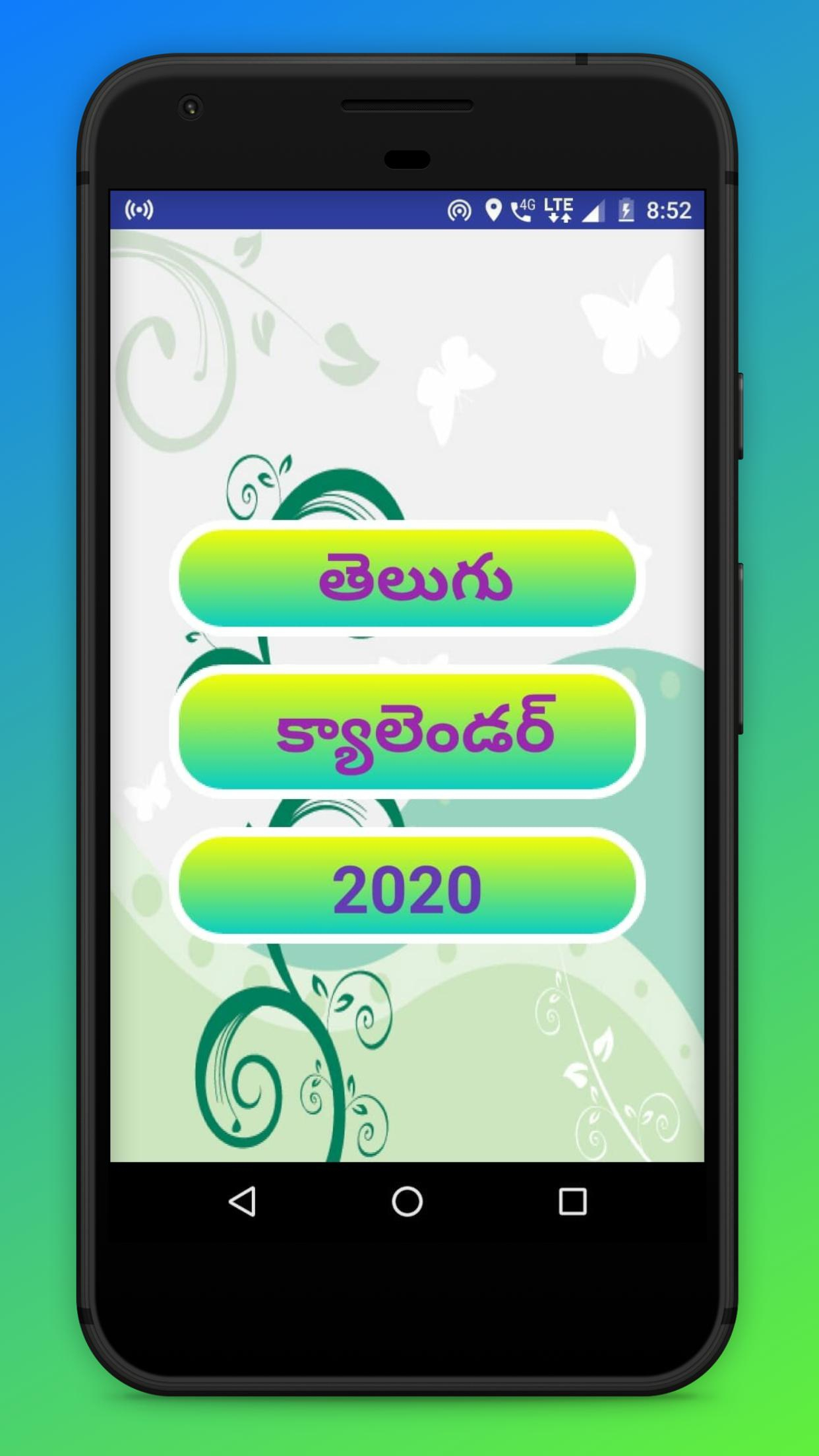 Telugu Calendar 2020 With Festival For Android - Apk Download