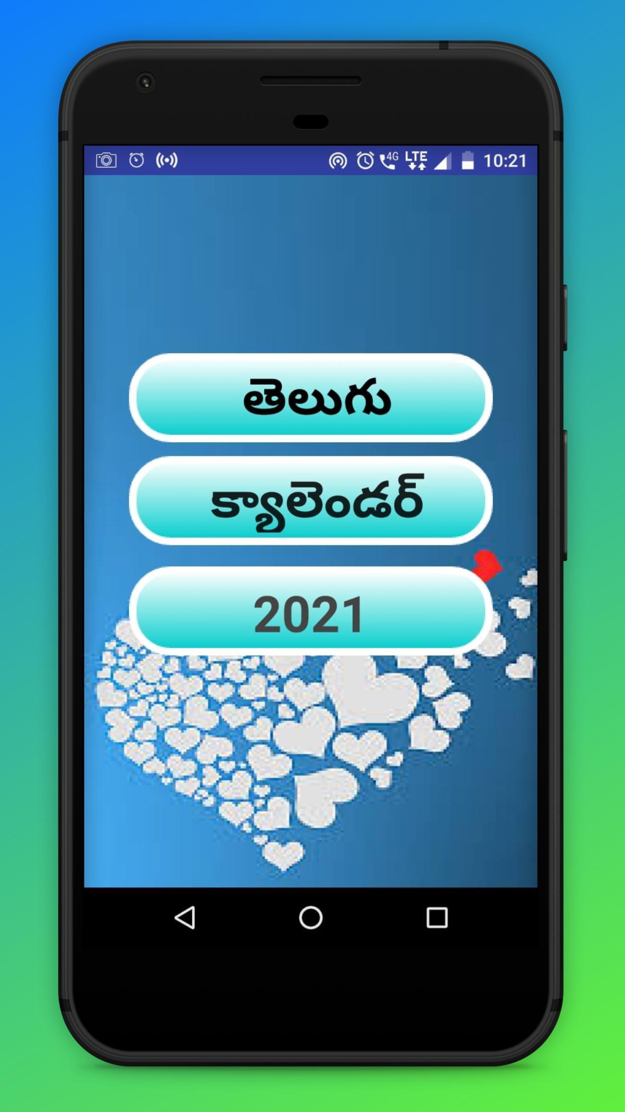 Telugu Calendar 2021 With Festivals Для Андроид - Скачать Apk