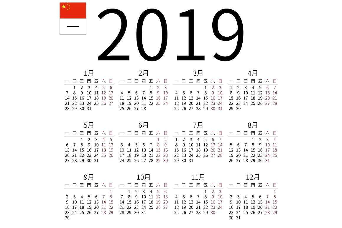 The Chinese Calendar & How To Calculate Chinese New Year
