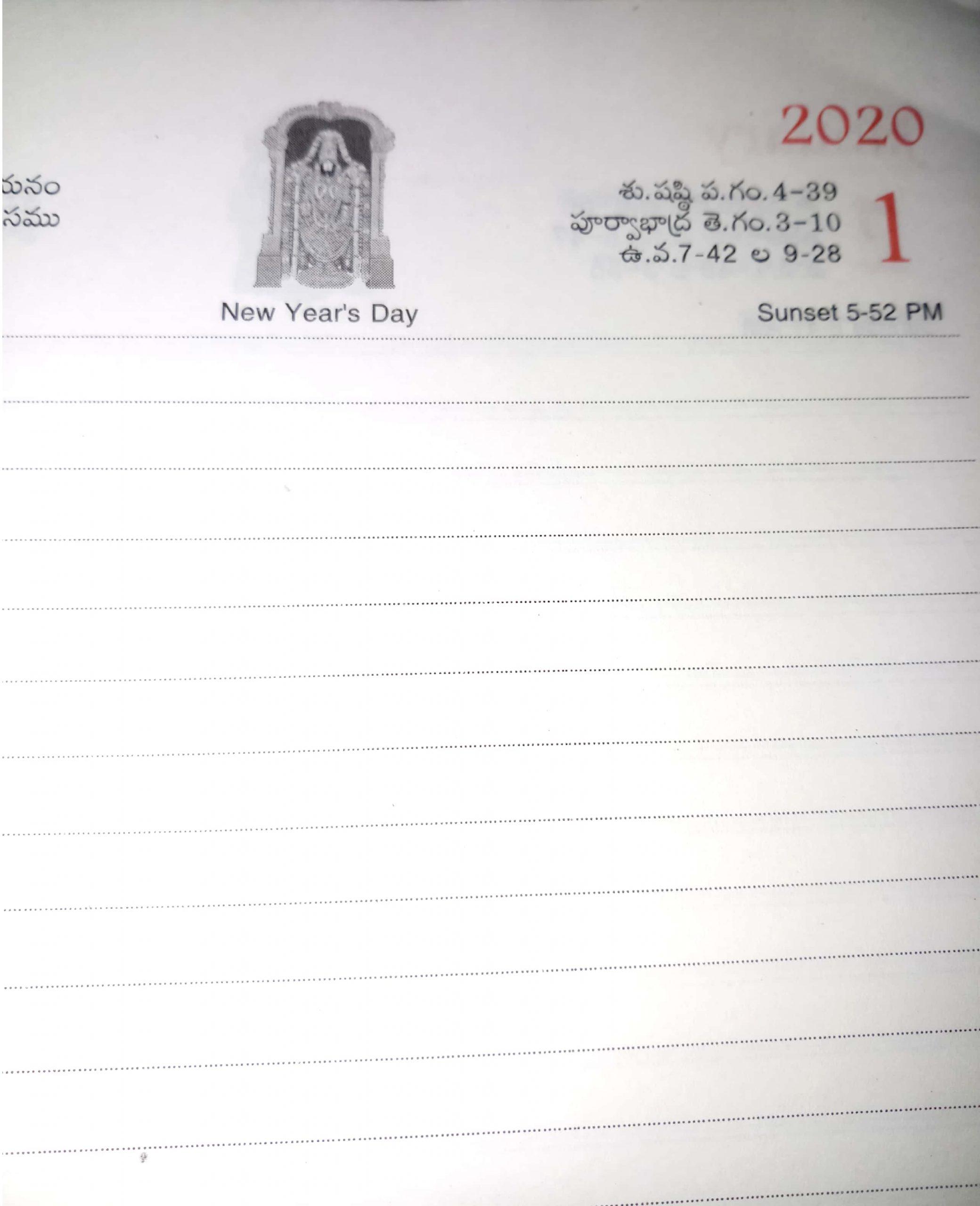 Ttd Calendars, Diary Online Booking - Ttd Seva Online %