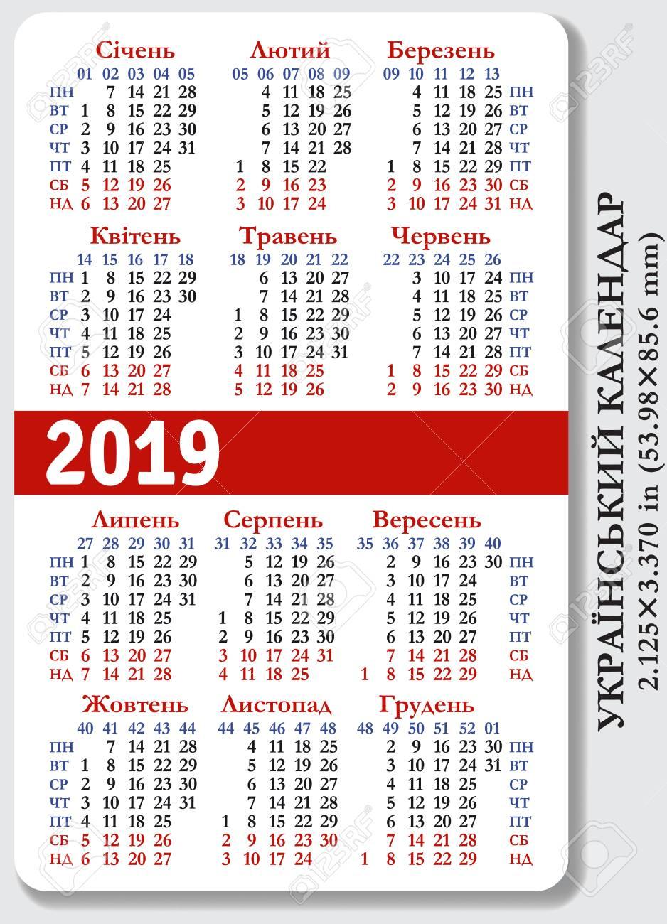 Ukrainian Pocket Calendar For 2019, Standard Size Iso 7810 Id-1,..