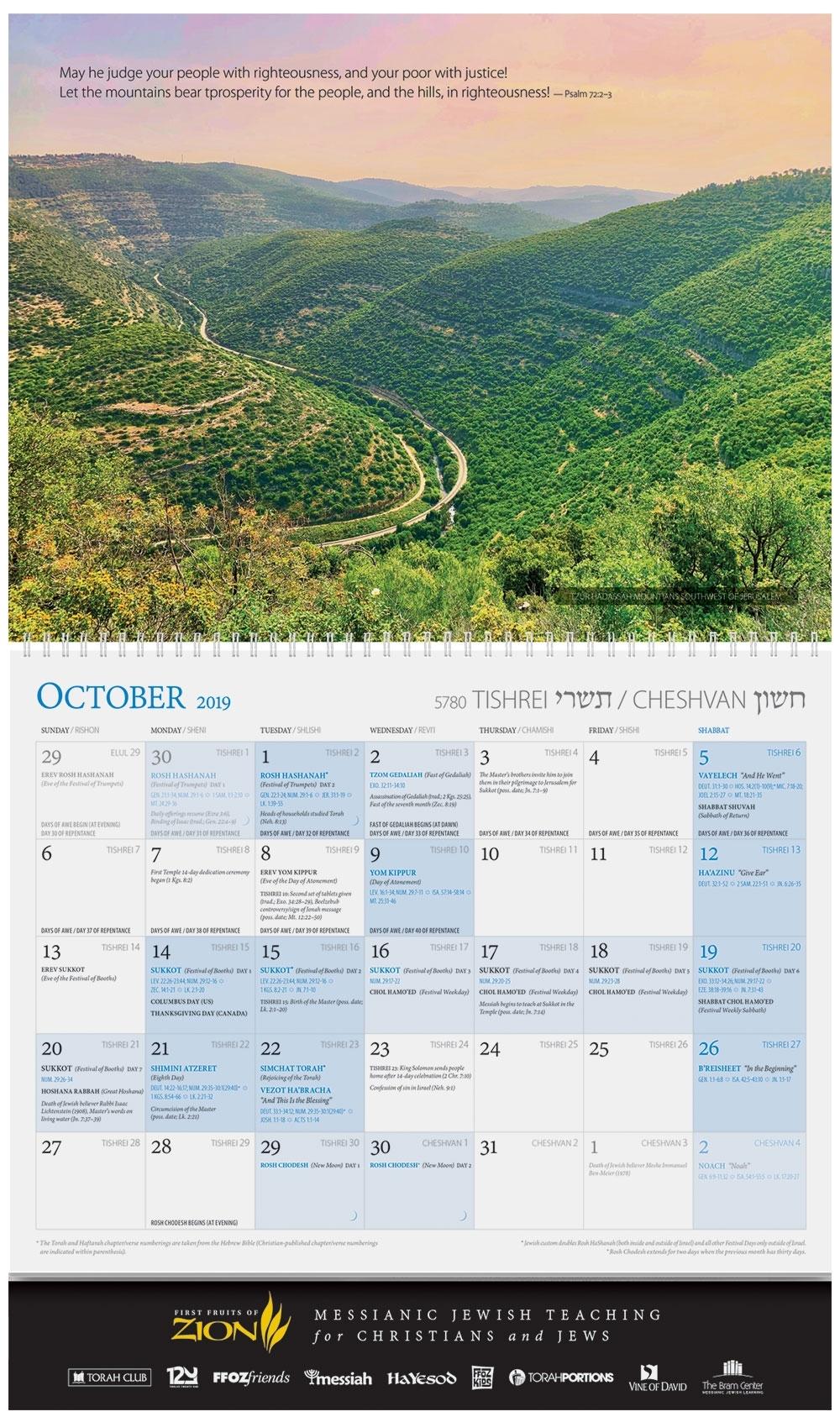 Weekly Torah Parsha Calendar For 2019/2020 - Calendar