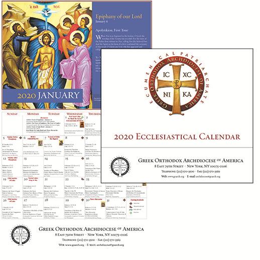 2020 Parish Ecclesiastical Calendars Offered – Online