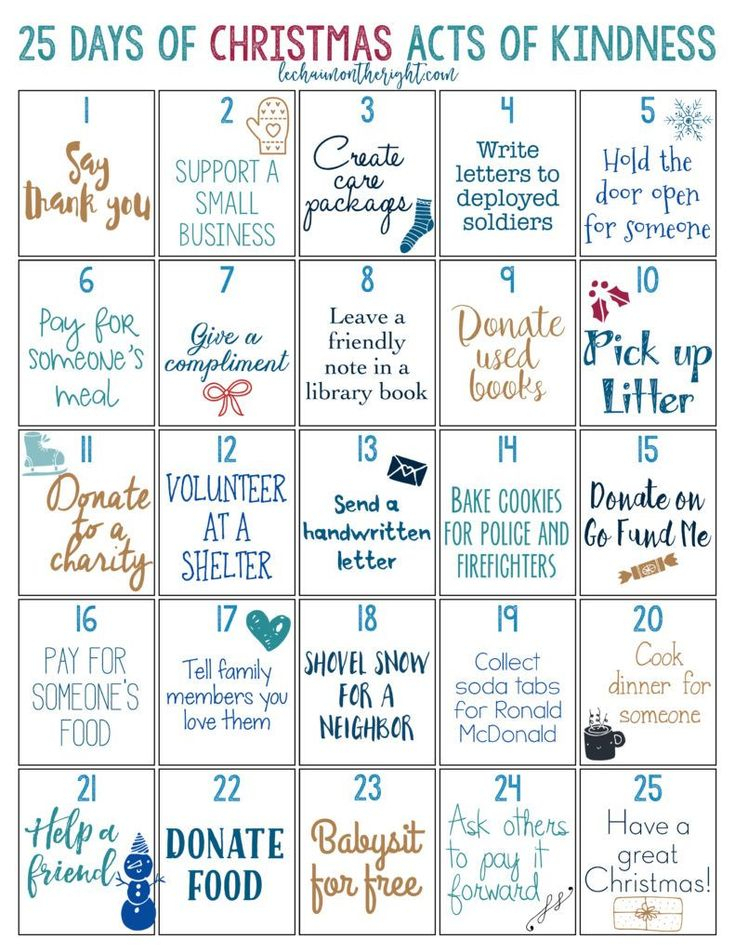 25 Days Of Christmas Acts Of Kindness: Free Printable #