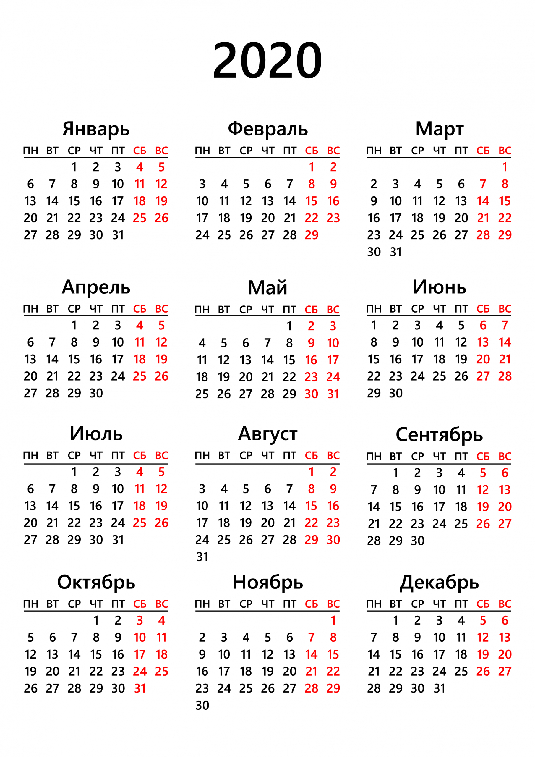 Calendar 2020 Za | Calendar Ideas Design Creative