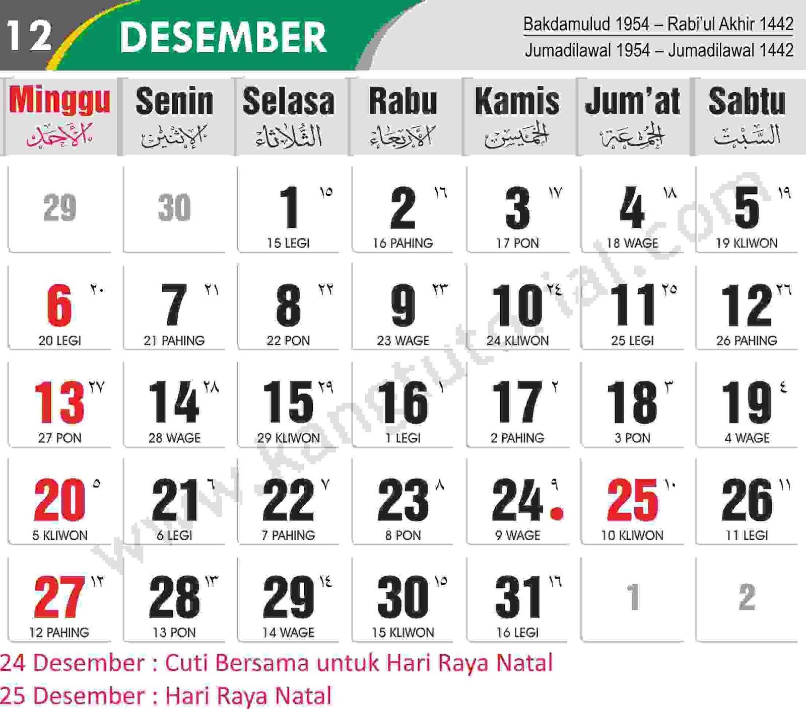 Download Kalender 2020 Gratis Dan Lengkap - Kangtutorial