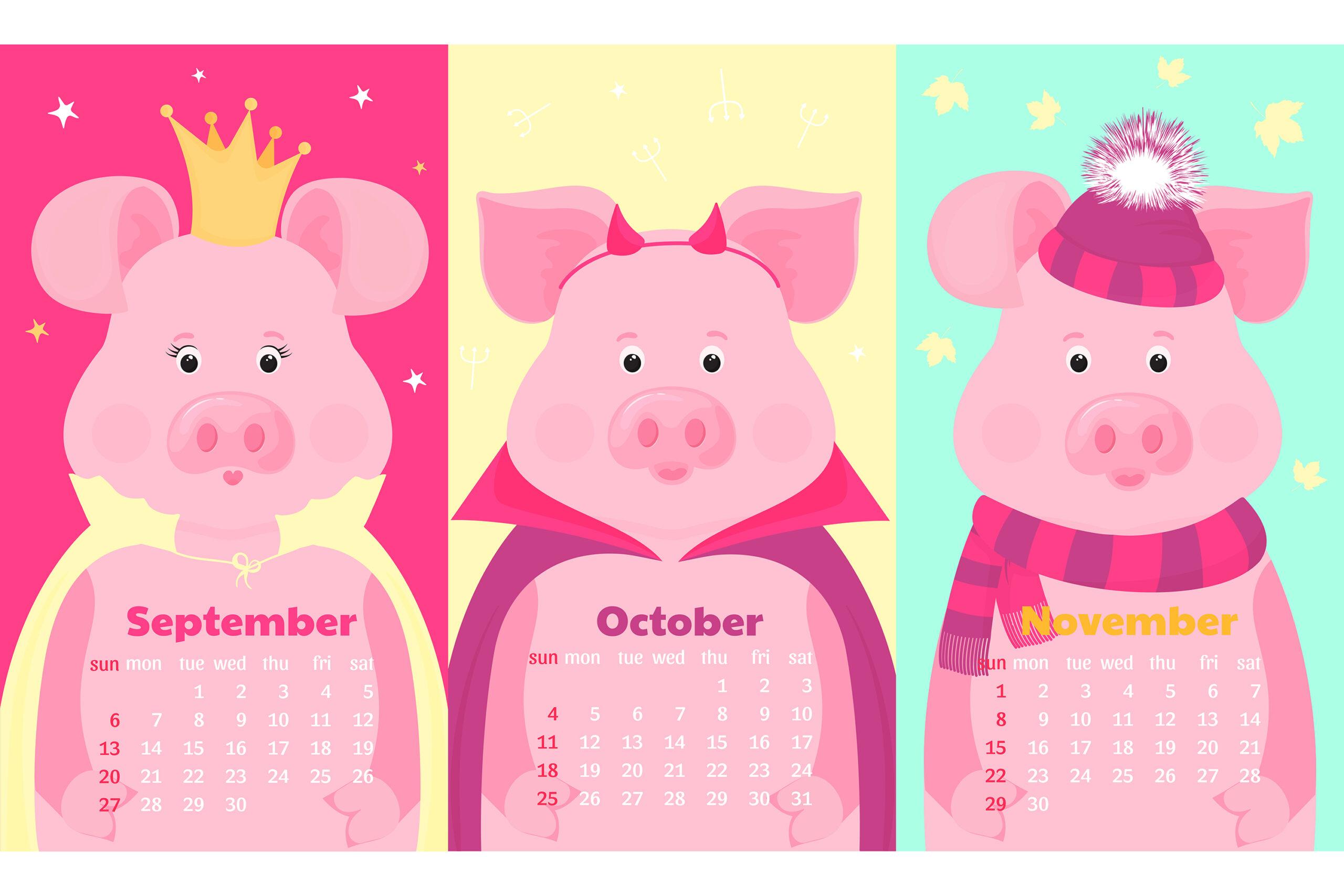 Funny Pigs . Calendar For 2020