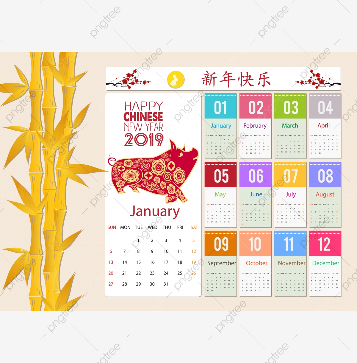Monthly Creative Calendar 2019 With Cute Pig Chinese