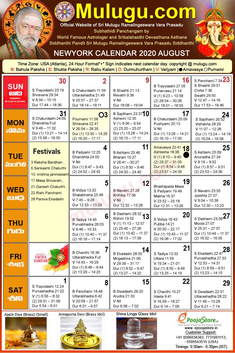 York U Calendar 2020