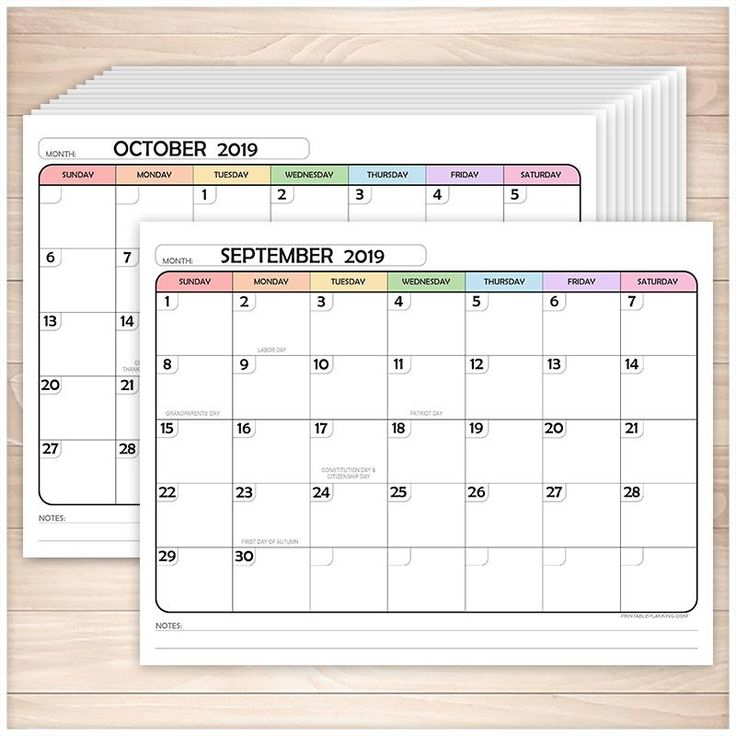 Rainbow 2019-2020 School Year Calendar Pages - Printable