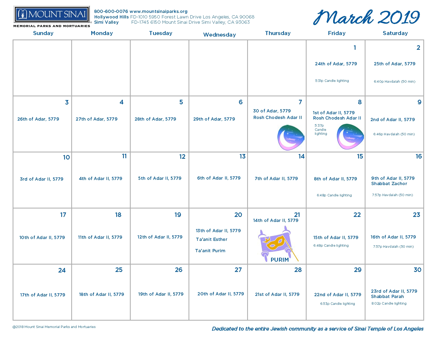 Take April 13 2019 Hebrew Calendar ⋆ The Best Printable