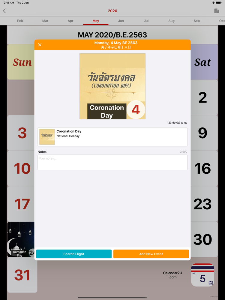 Thailand Calendar 2020 - 2021 App For Iphone - Free