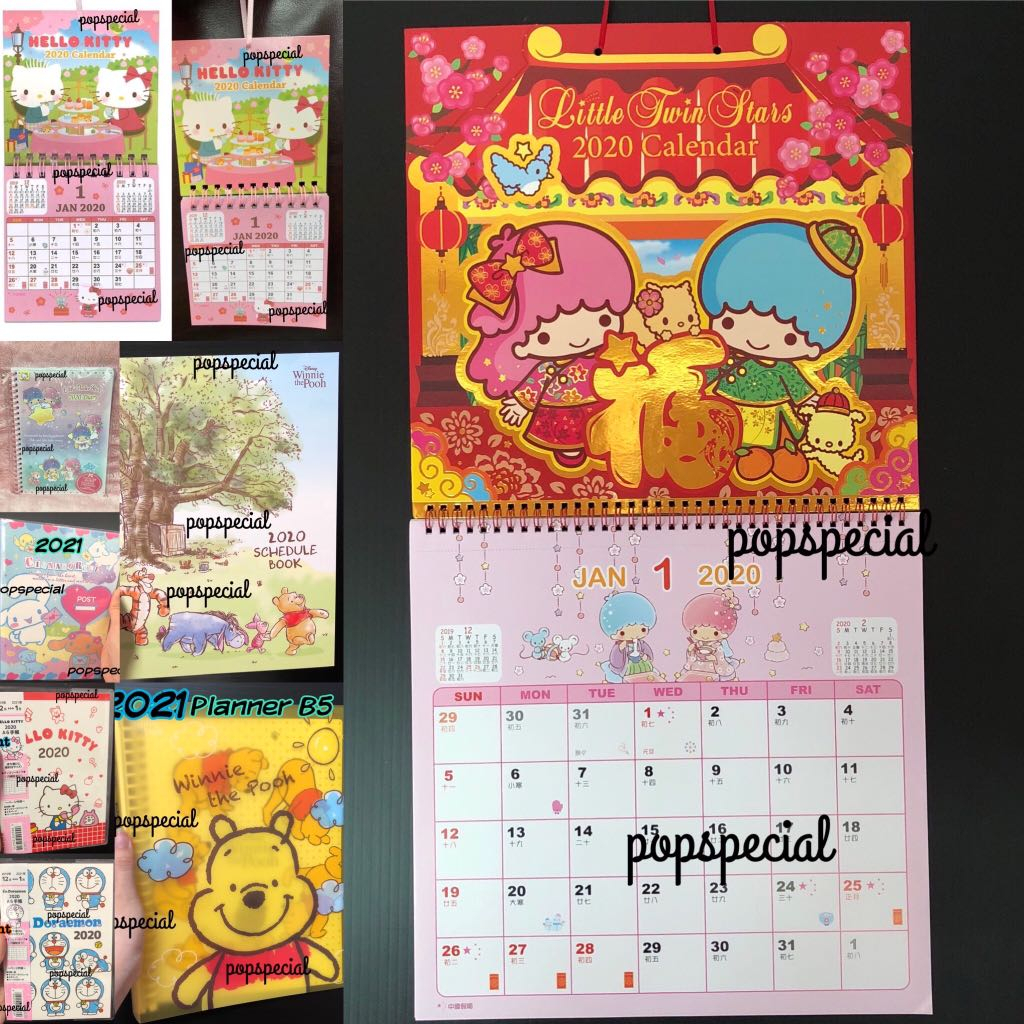 2021 2020 Sanrio Hello Kitty Doraemon Cinnamoroll Little Twin Stars Disney  Winnie The Pooh Calendar Diary Schedule Book Planner