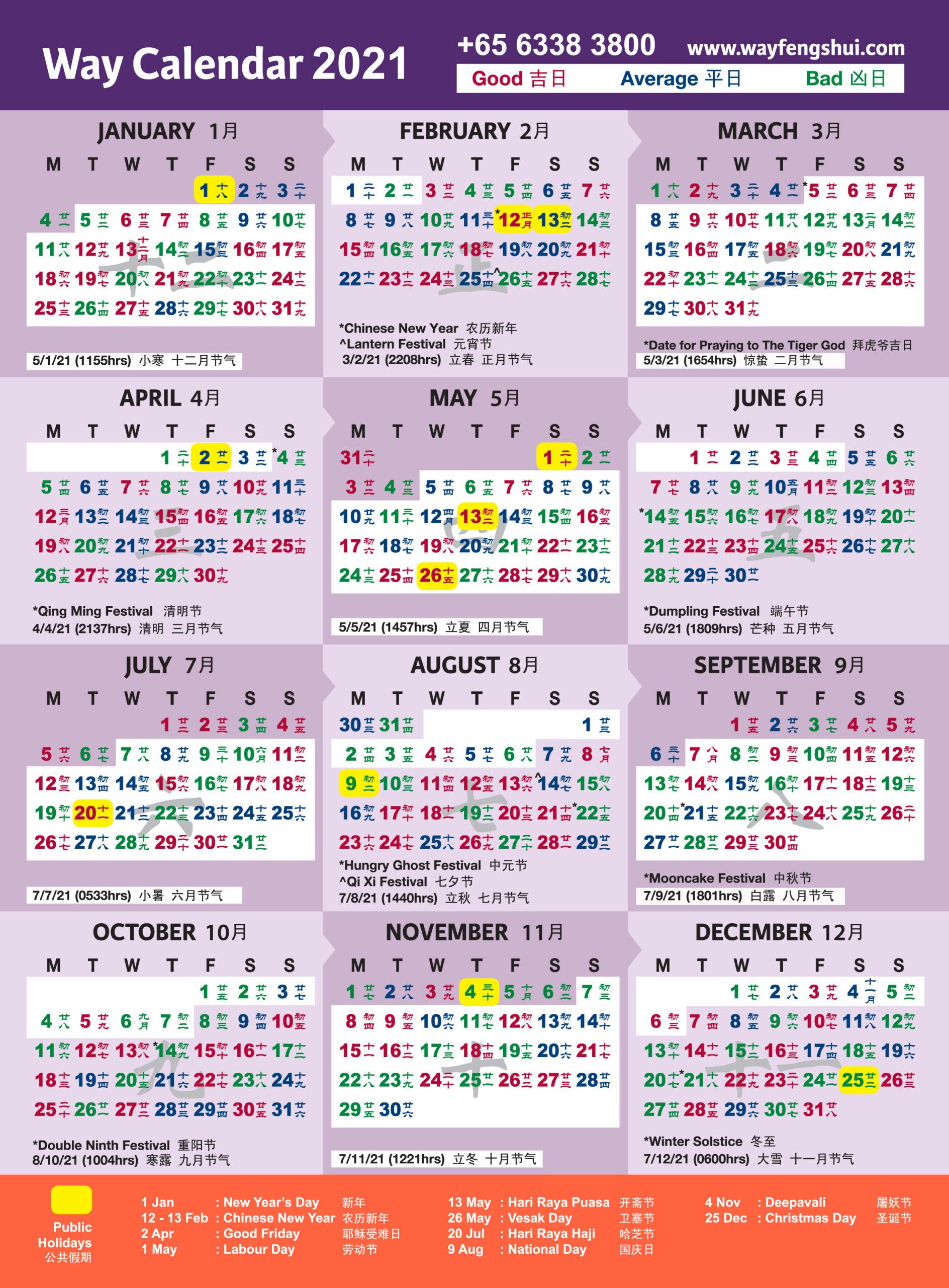 2021 Way Calendar - Feng Shui Master Singapore Chinese