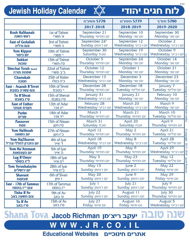 3 Year Jewish Holiday Calendar: 5778-5780  2017-2020 For