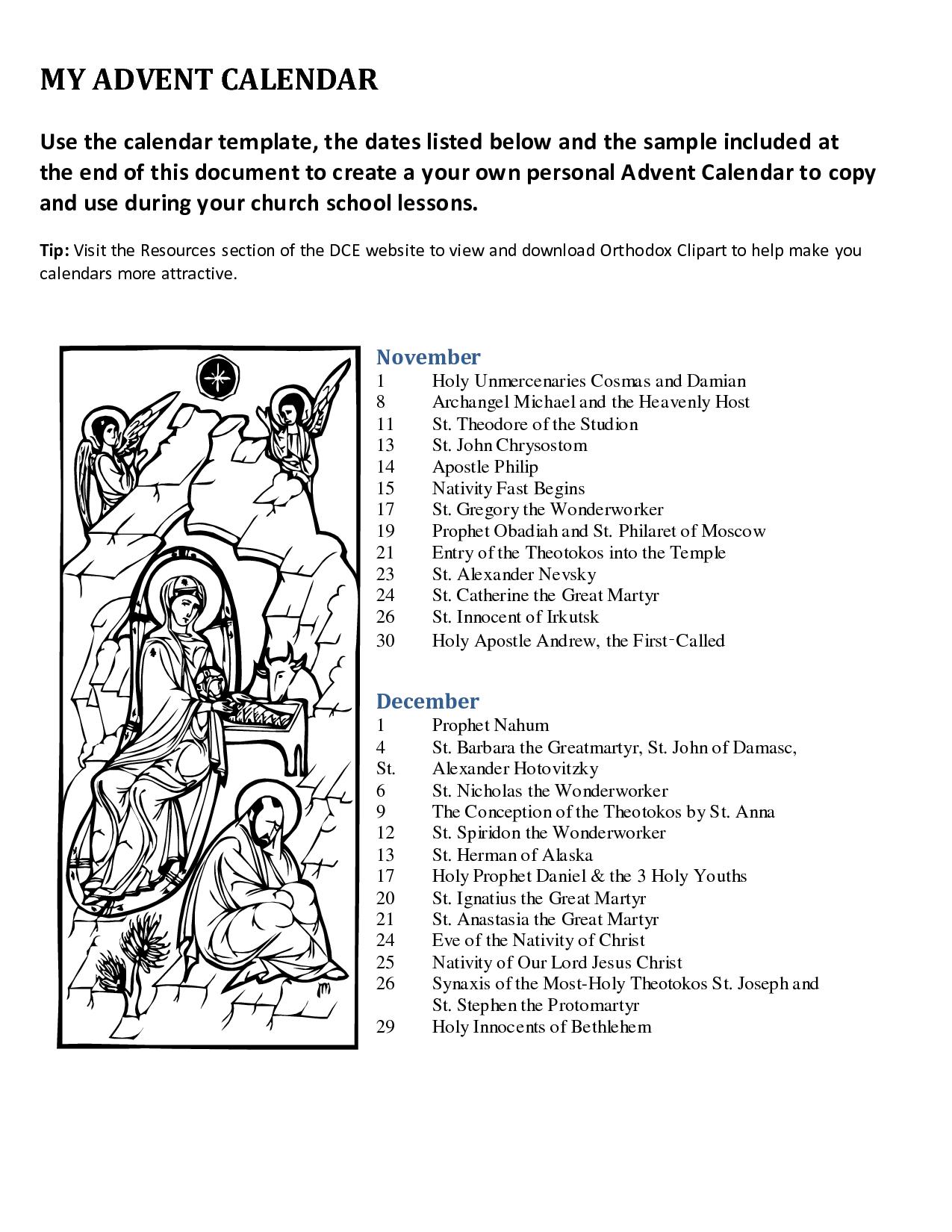 Advent Printable Calendar Templates | Advent Calendar