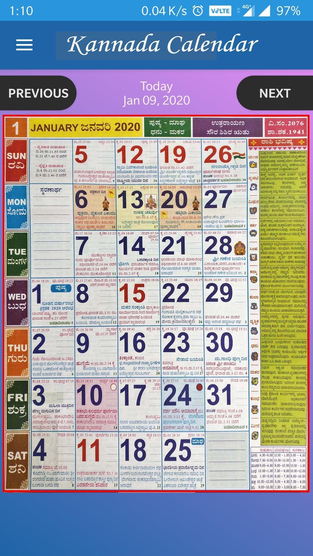 Kannada Calendar For Android - Apk Download