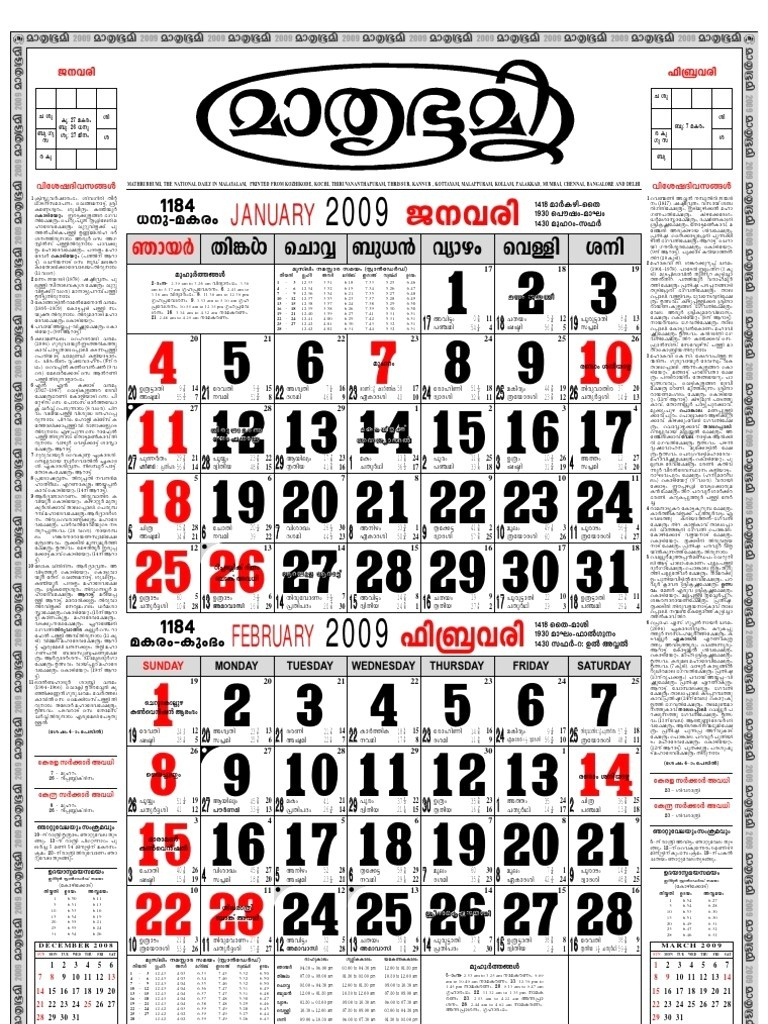 Malayala Manorama Calendar 2020 December | Calendar For Planning