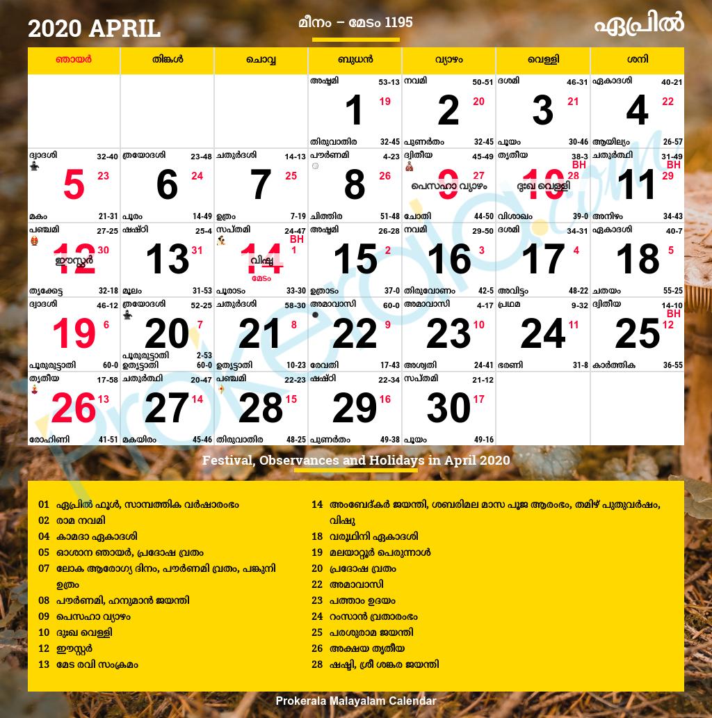Malayalam Calendar 2020 April