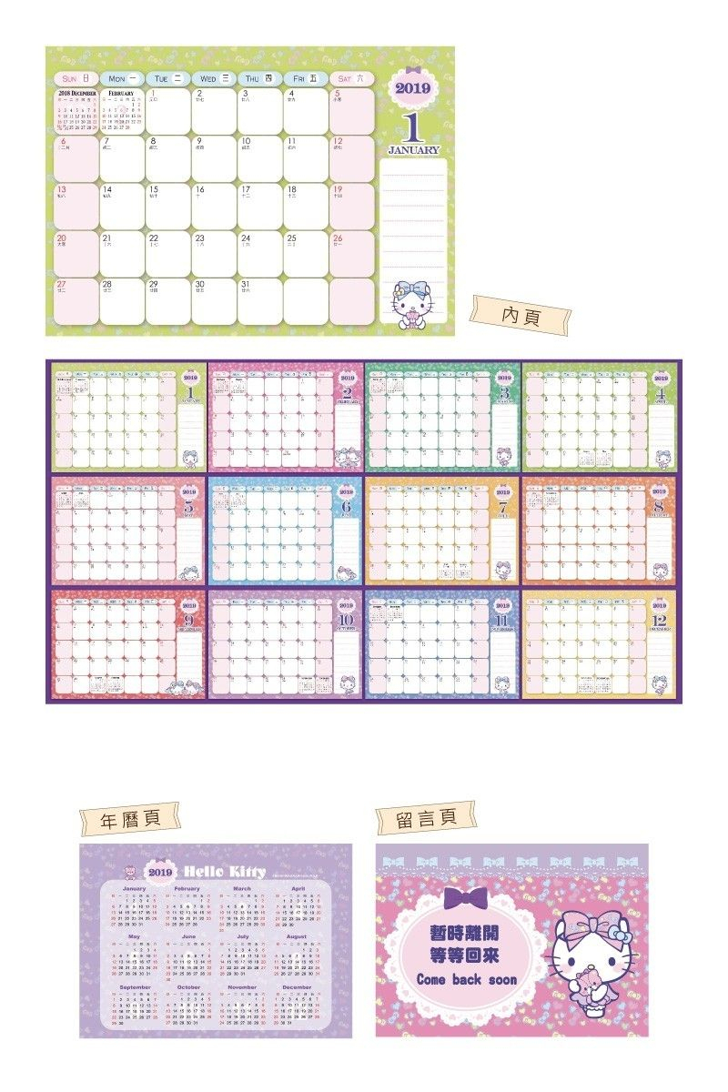 Pin On New Calendar Printable