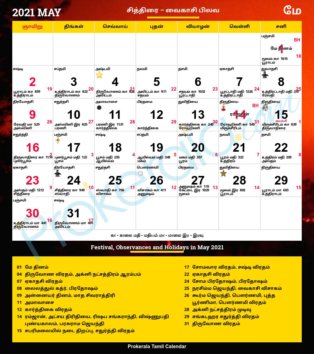 Tamil Calendar 2021 May
