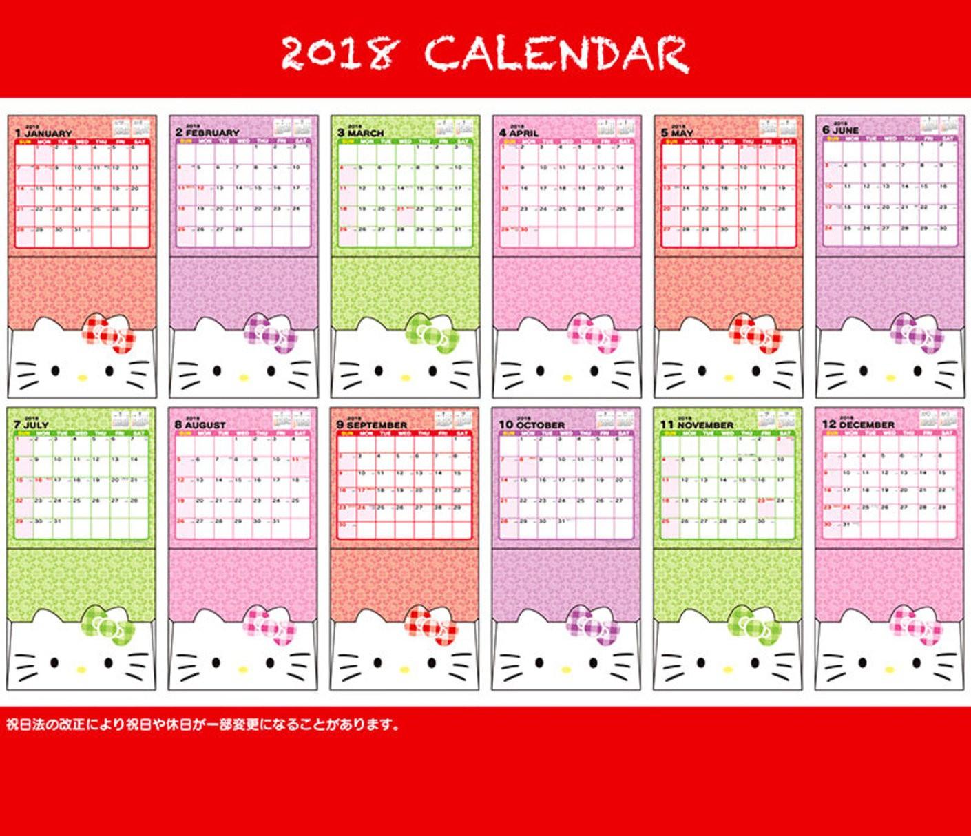 Unique Hello Kitty Calendar Printable   Free Printable