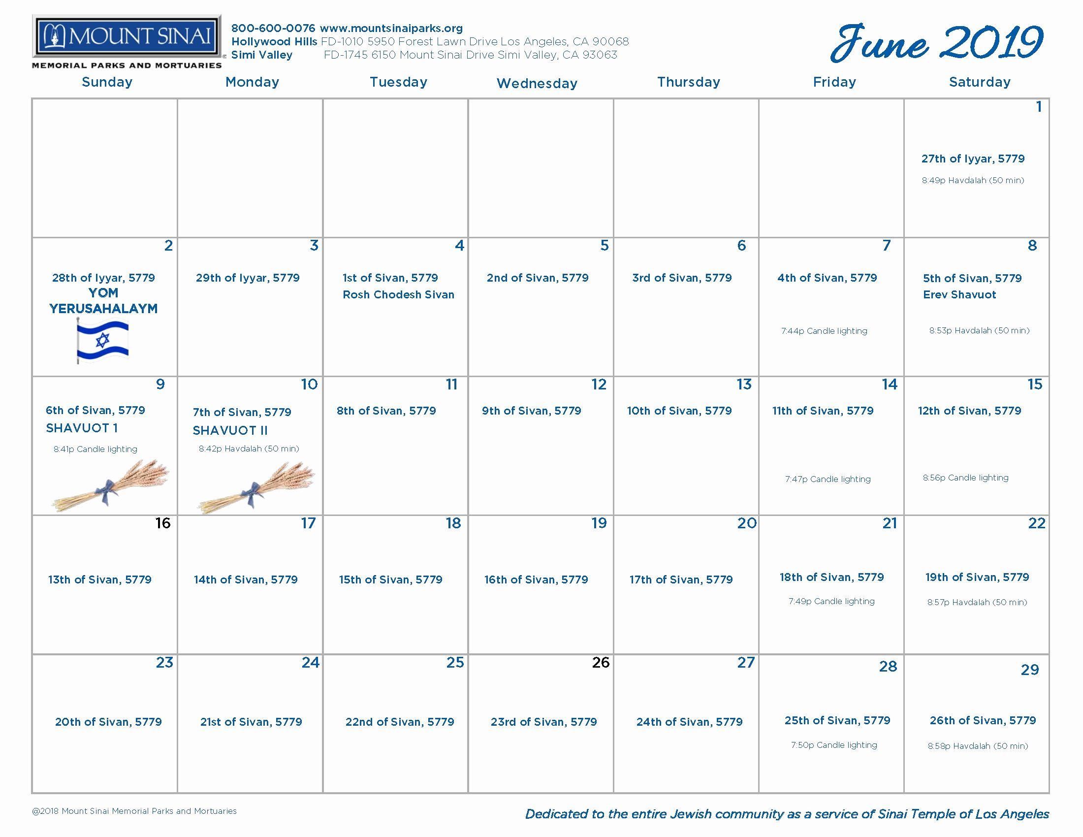 20+ Hebrew English Calendar 2021 - Free Download Printable