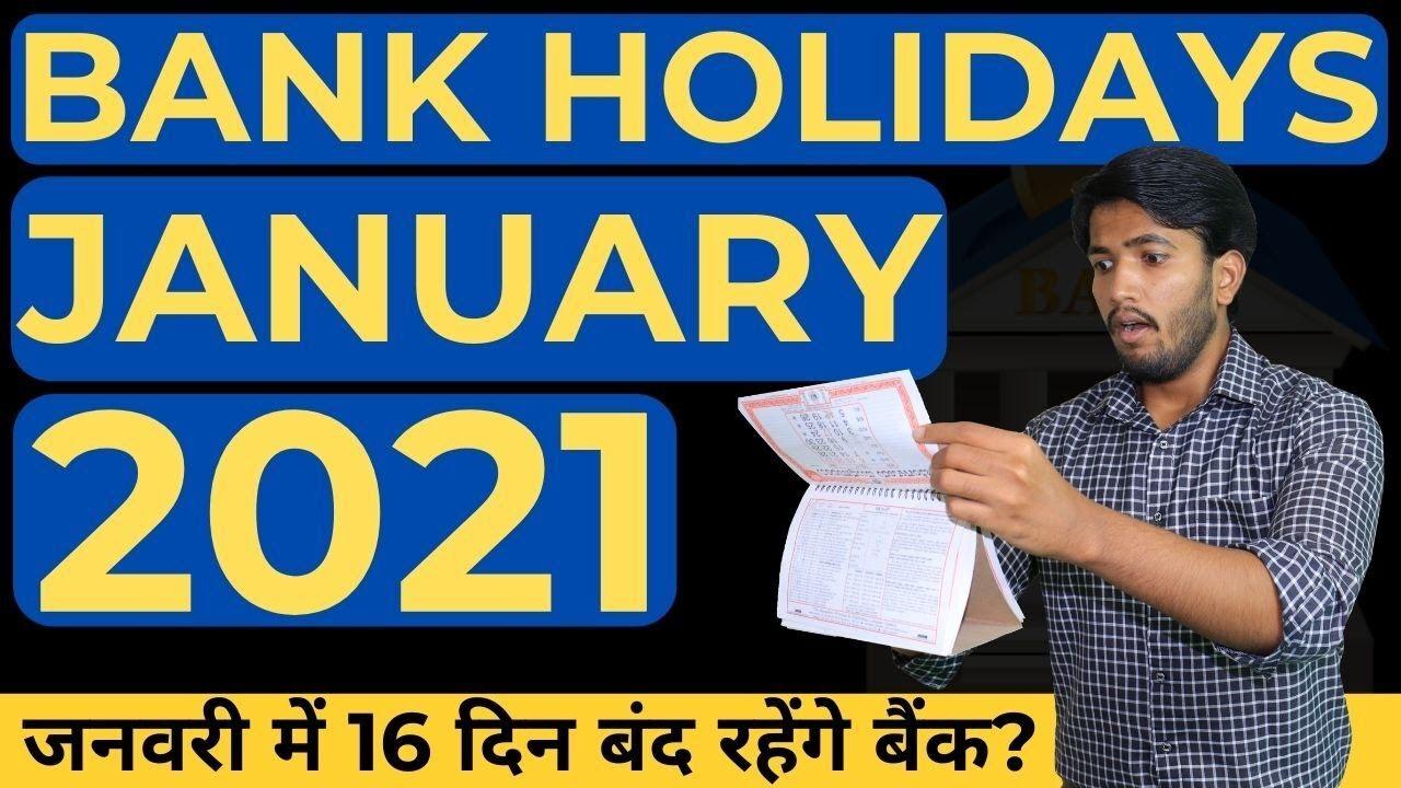 2021 Bank Holidays : Printable 2021 Uk Calendar Templates With Holidays Calendarlabs  Calendars