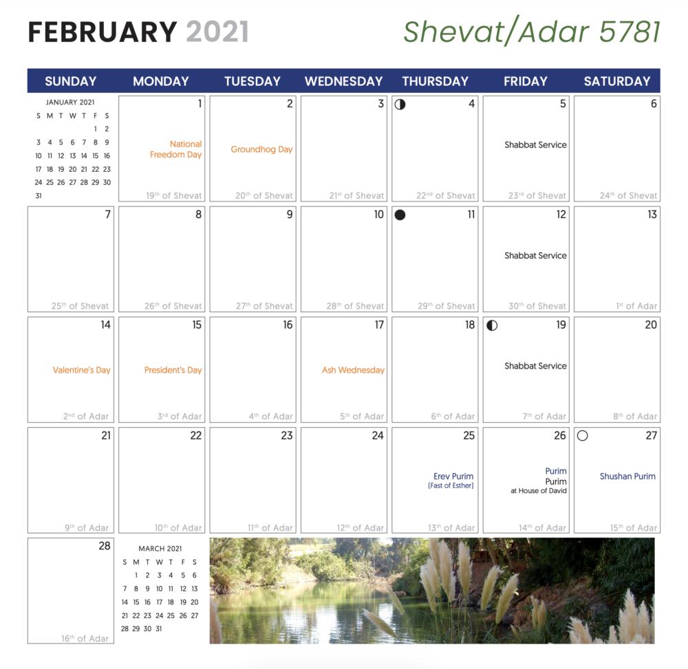Calendar: 16 Month Hebrew Calendarcurt Landry