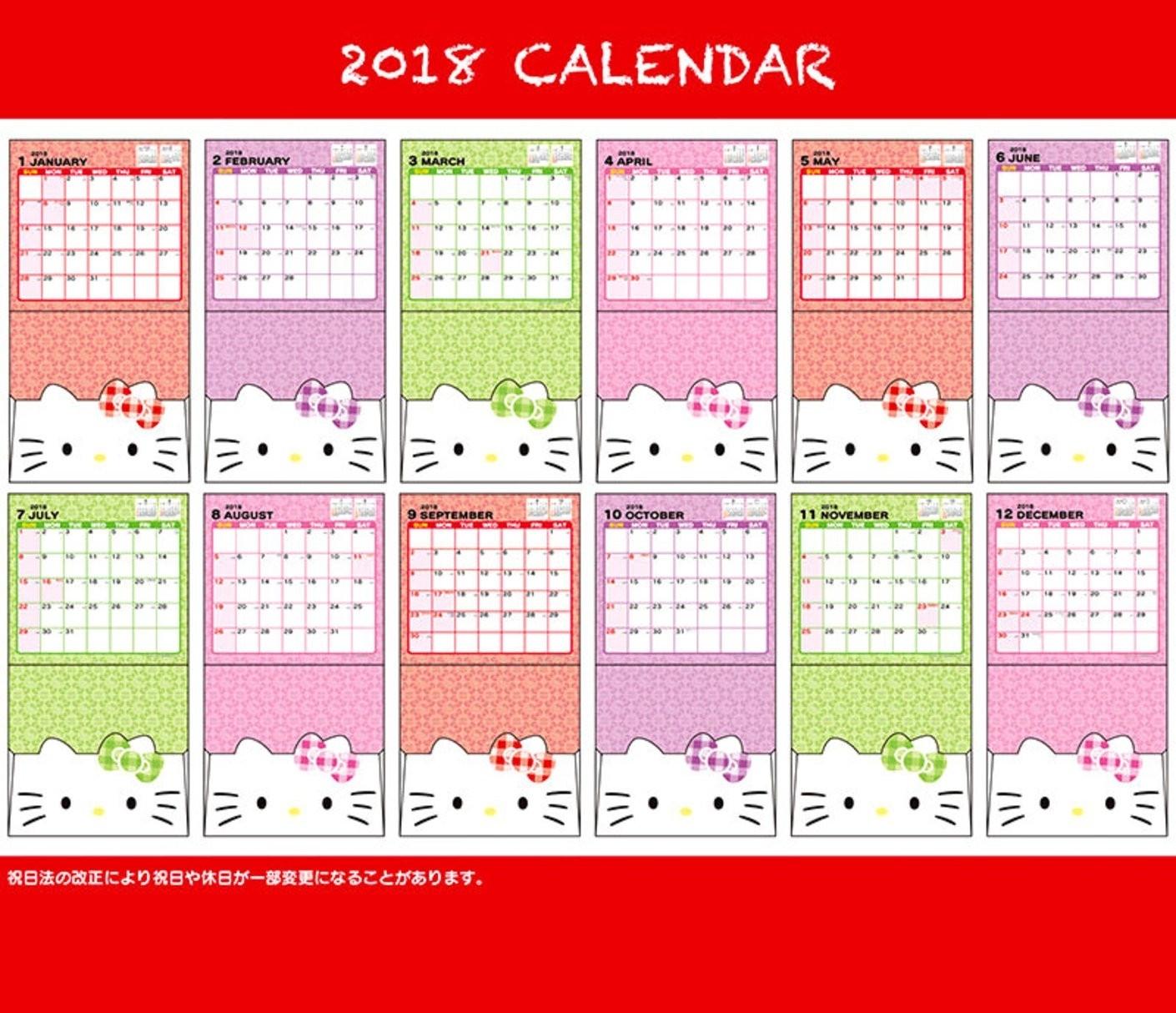 Catch Hello Kitty August 2021 Calendar - Best Calendar Example