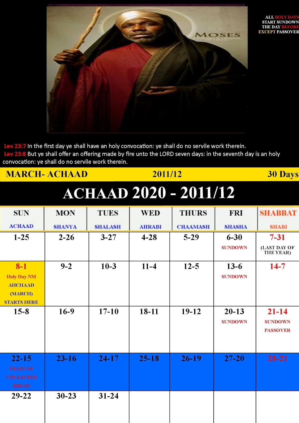 Coitimes Hebrew Calendar: 2020-2021 Enoch Hebrew Calendar