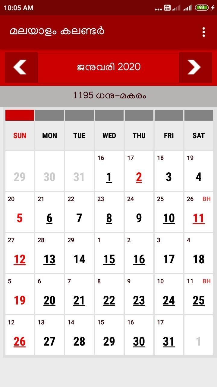 Malayala Manorama Calendar 2020 Apk | Get Free Calendar