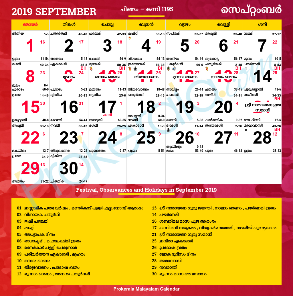 Malayala Manorama Calendar 2020 September | Calendar For