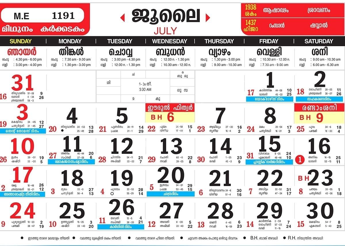 Mathrubhumi Malayalam 2020 Calender - Template Calendar Design