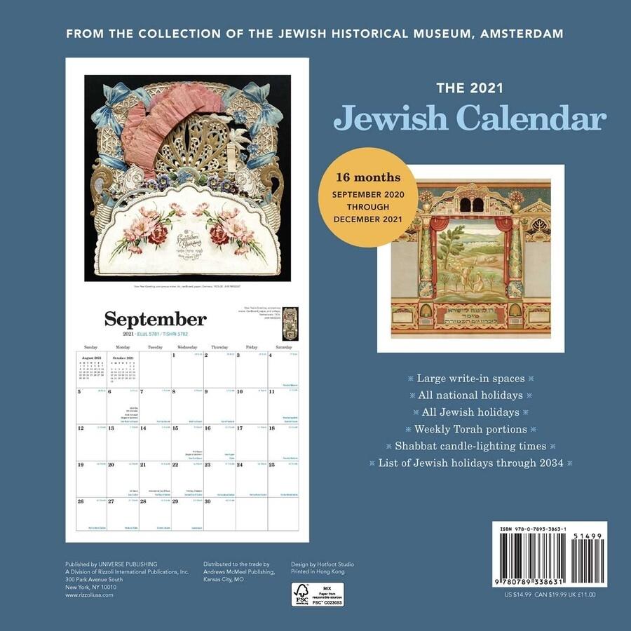 Pick Jewish Calendar Year 2021 | Best Calendar Example