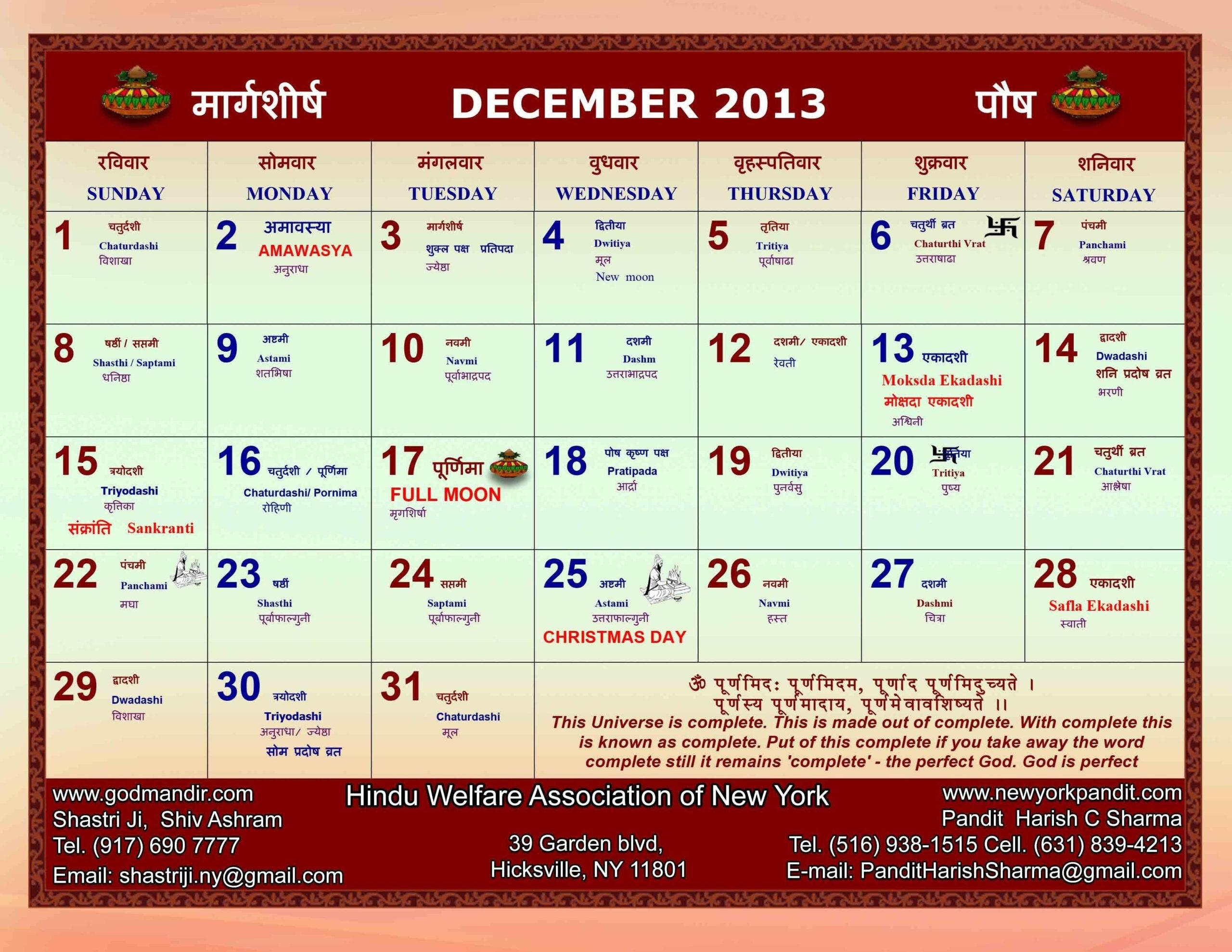 Take Malayala Manorama Calendar 2019 September | Malayalam